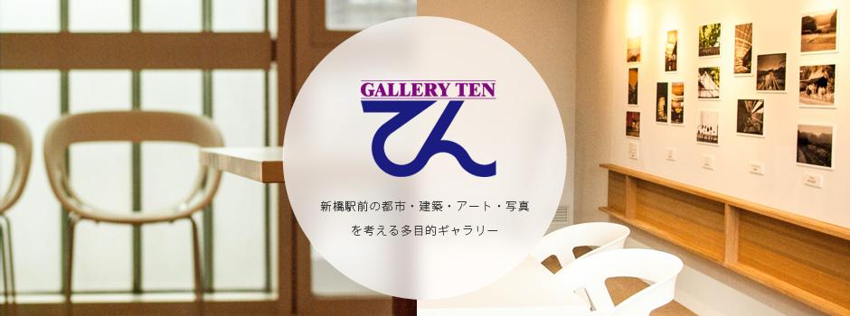 3_garelly2